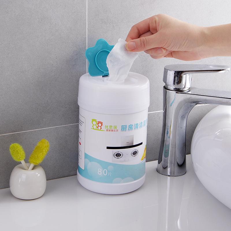 优思居灶台清洁湿巾一次性去油污湿纸巾厨房用纸专用擦油纸吸油纸