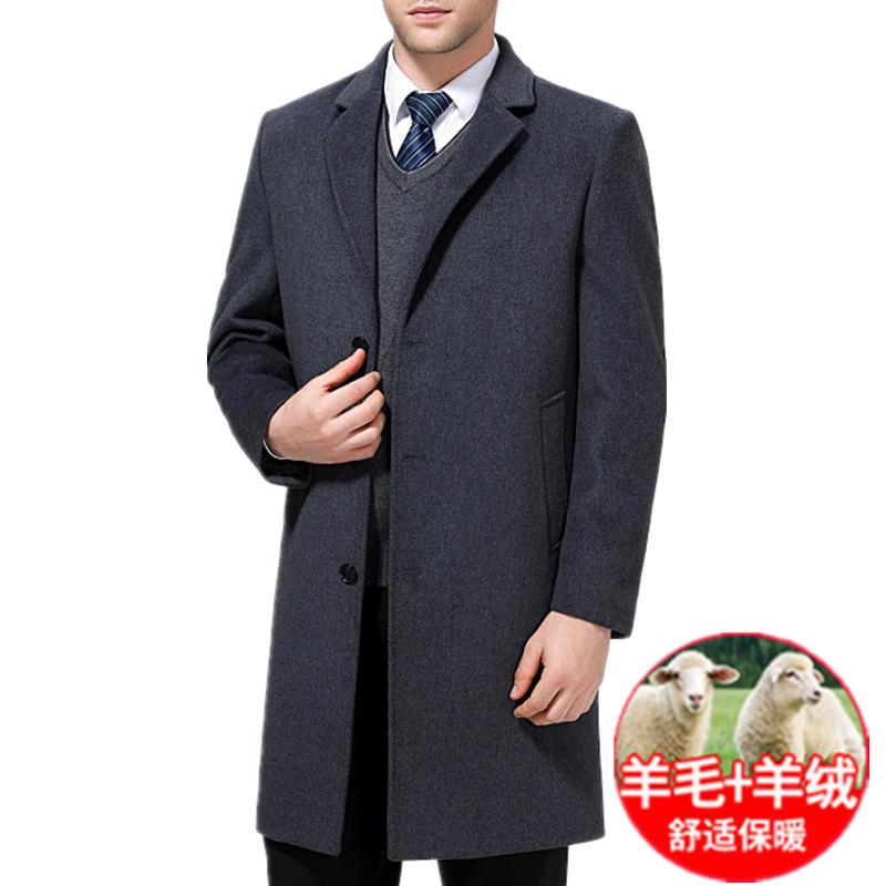 秋冬装新款中老年毛呢大衣西装领羊绒大衣男风衣长款加厚爸爸外套