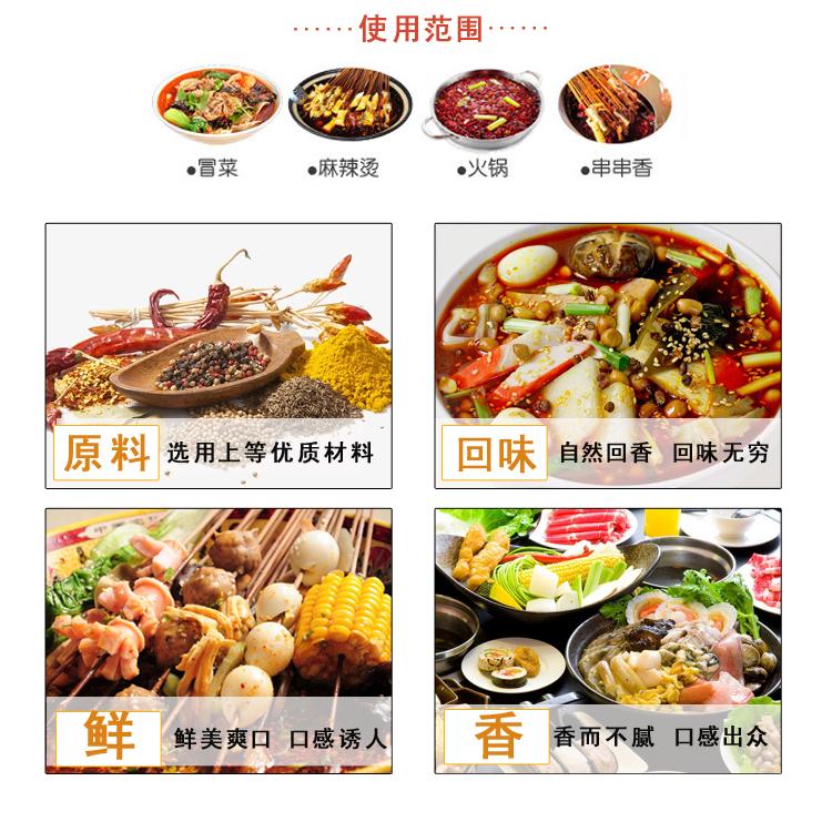 200g 华馨香料 肉类火锅汤底鸡精粉味精煲汤调料 美味匙老母鸡香粉