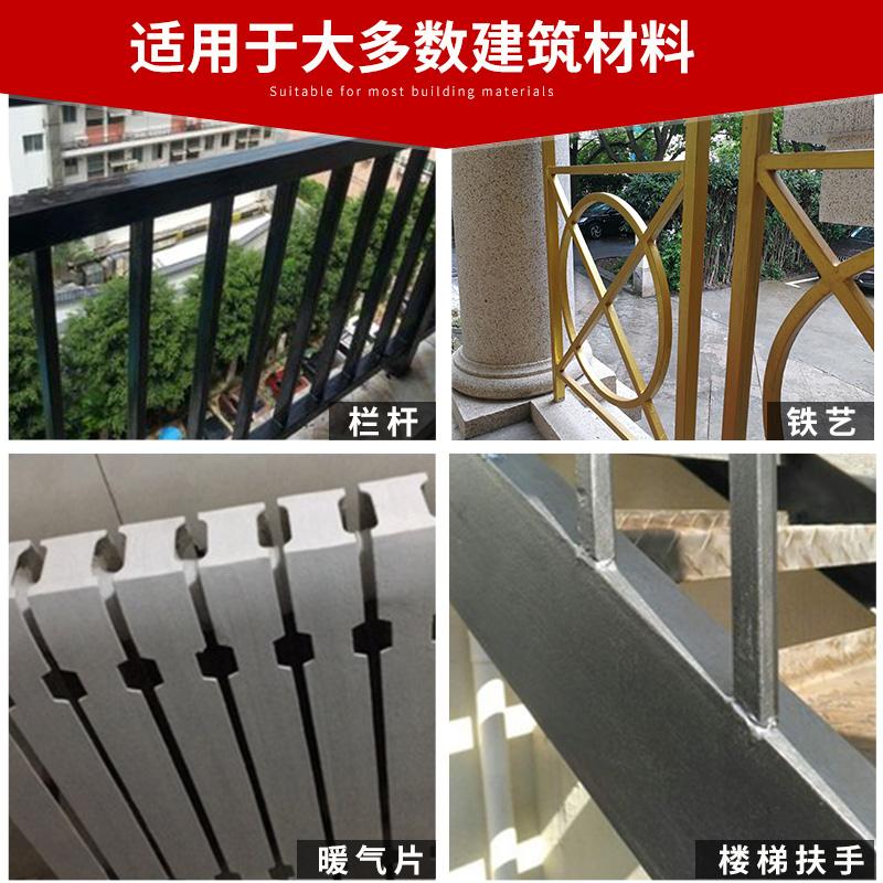 金属防锈漆不锈钢栏杆铁门翻新管道防腐防水铁红黑色白色油漆快干