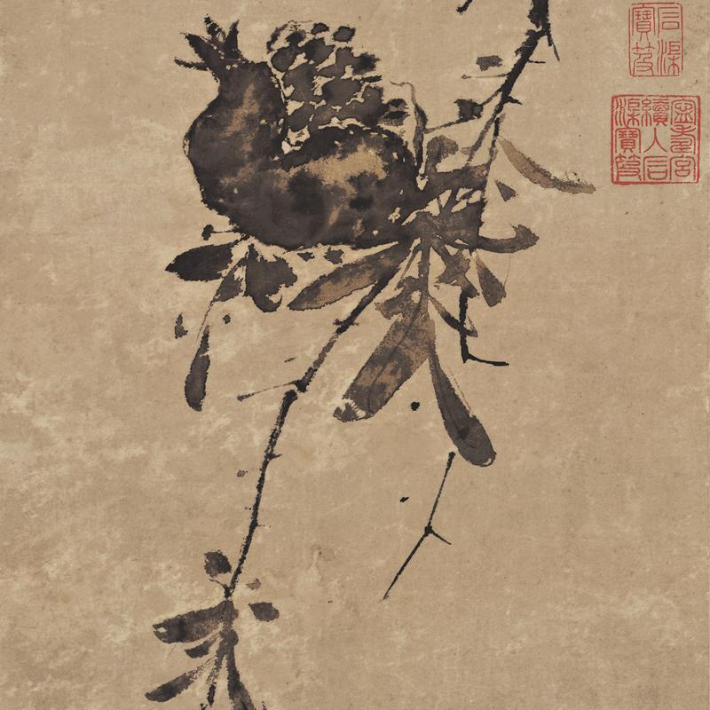 徐渭 榴實圖 復古書畫水墨花卉真跡國畫微噴仿古復制掛軸裝飾禮品
