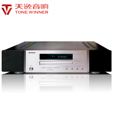 Winner/天逸TY-20 CD机高保真碟片播放机专业 HIFI音乐 激光唱机