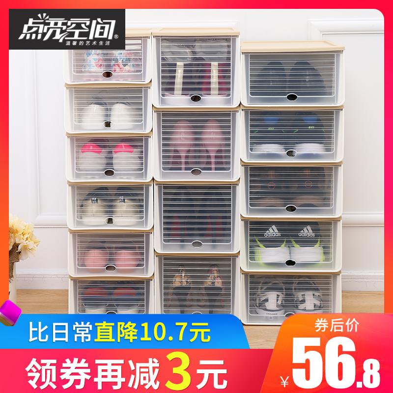 防塵透明鞋盒鞋收納組合抽屜式鞋子收納箱高跟鞋收納盒加厚鞋盒子