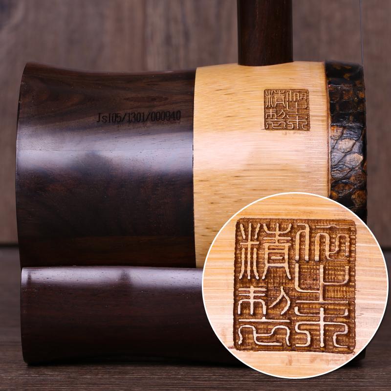 送配件 苏州二胡乐器专业演奏申胡 申胡民族乐器乐器 老红木申胡
