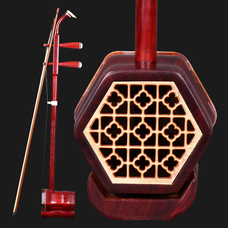 红木二胡民族乐器考级演奏二胡可选蟒皮送配件 苏州非洲小叶紫檀