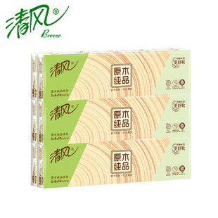 [30 packs] Qingfeng handkerchief paper, log parcel, 3 layers, 8 sheets.