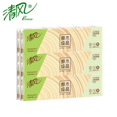 【清风】原木浆手帕纸3层*30包