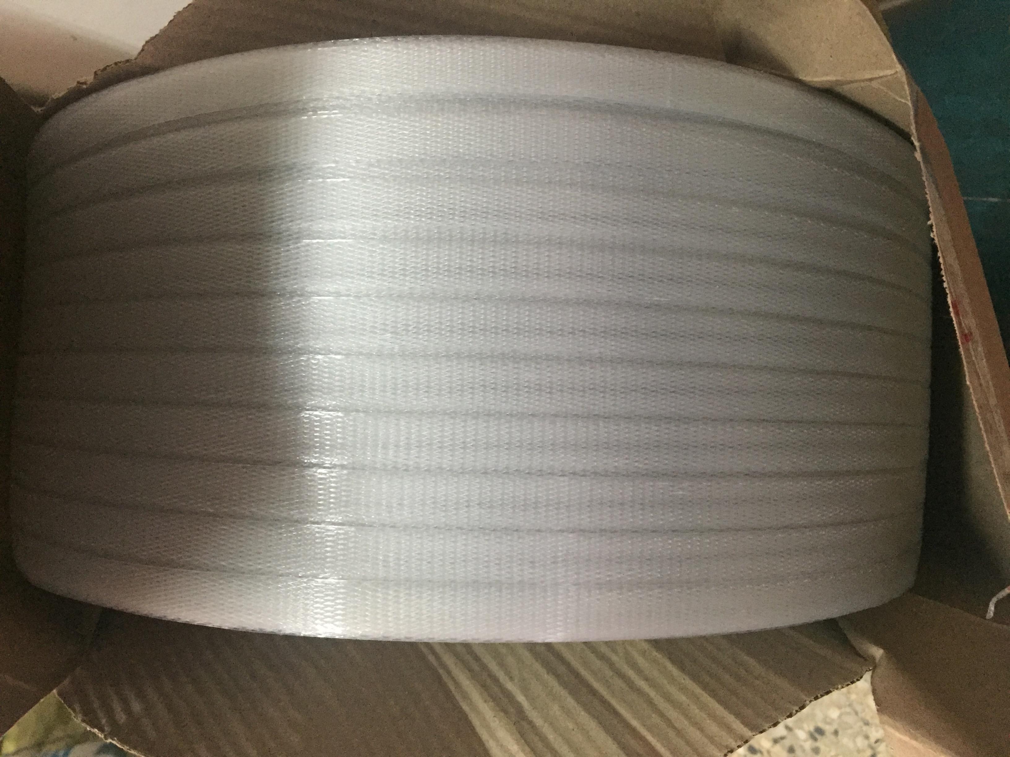 宽15mm-0.8厚一根头手工打包带透明白色机用pp热熔捆扎打包包装带