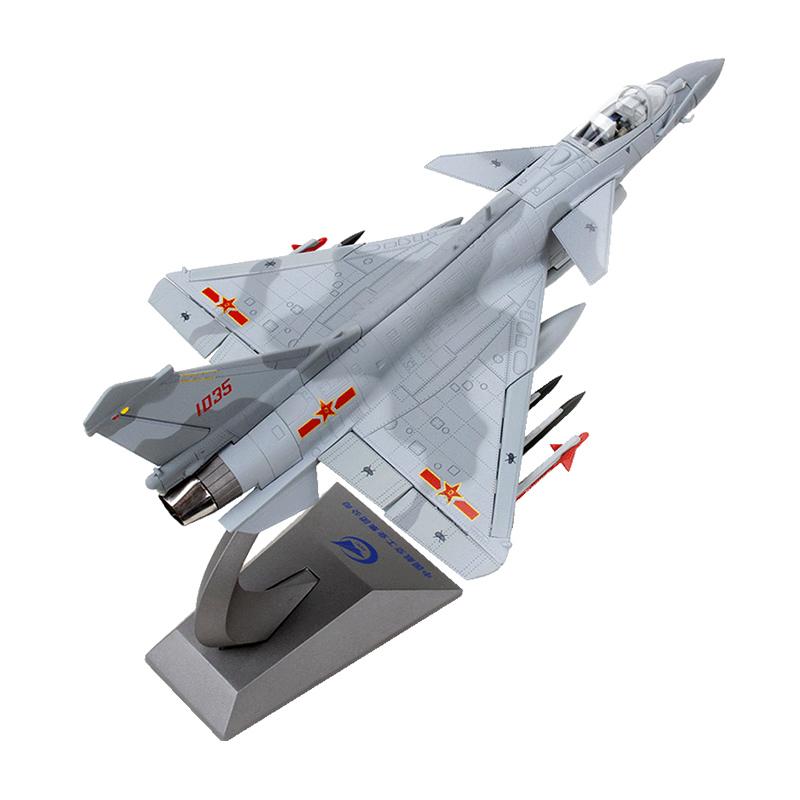 1:48歼10/歼十飞机模型合金歼10B战斗机航模J10军事模型表演机