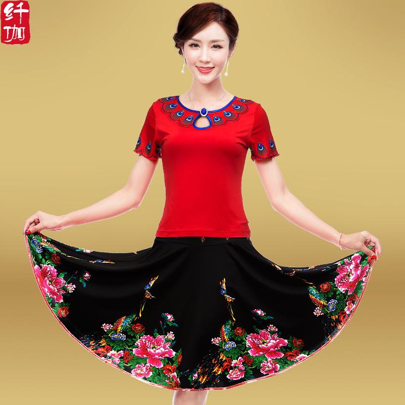 纤伽广场舞服装新款套装2019春夏季中老年女短袖舞蹈演出跳舞衣服