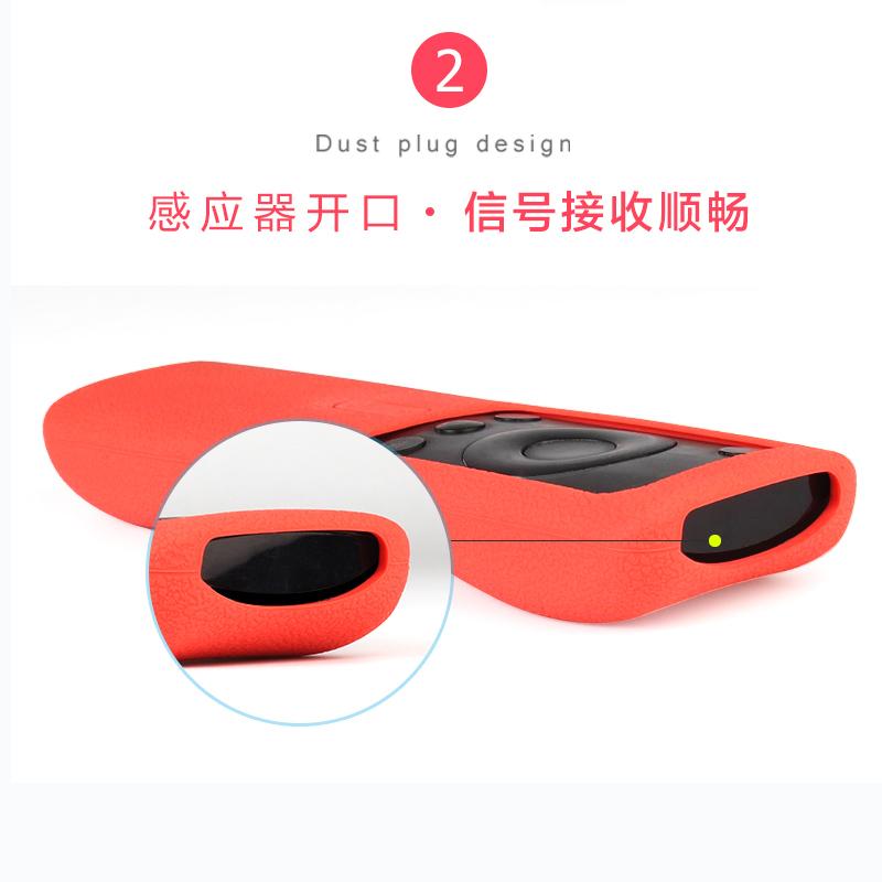 小米遥控器保护套 2/3S/3代增强版电视盒子语音蓝牙遥控器硅胶套S
