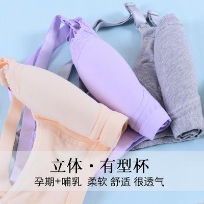 哺乳文胸聚拢防下垂无钢圈 上开扣式怀孕期孕妇内衣 月子喂奶胸罩