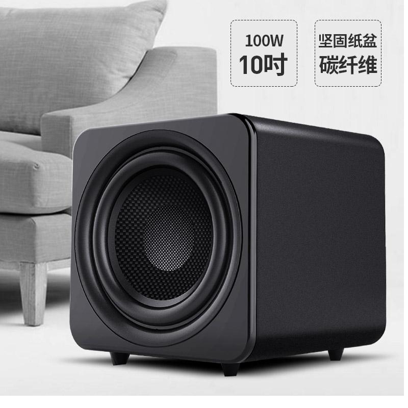 Sansui/山水 91K电视音响回音壁客厅家用5.1家庭影院音响套装无线蓝牙壁挂后置无线3D环绕投影仪液晶电视音箱