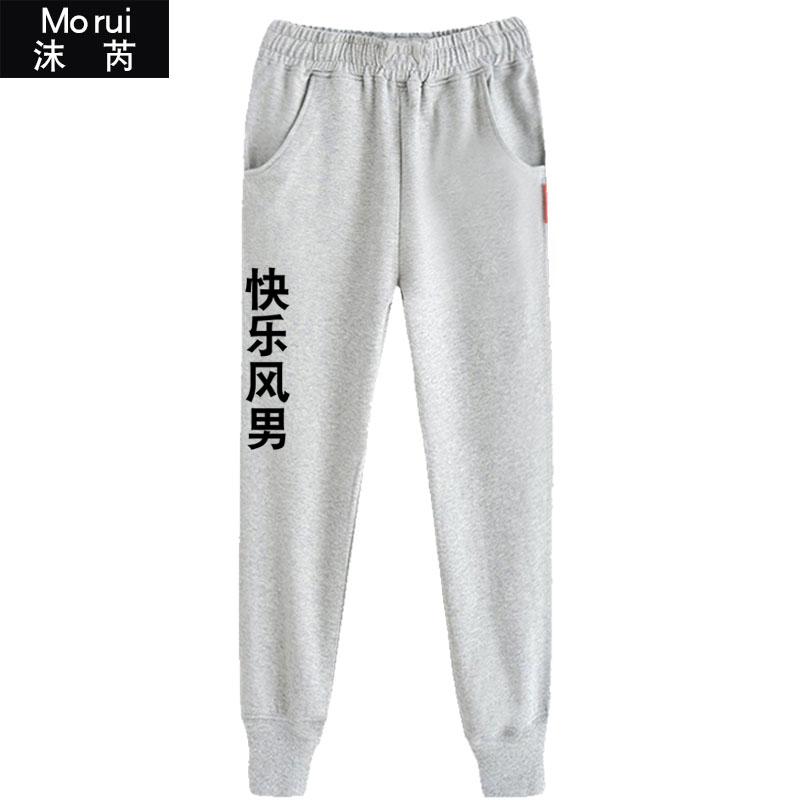 LOL英雄联盟亚索快乐风男游戏周边卫裤小脚裤子男休闲裤运动长裤