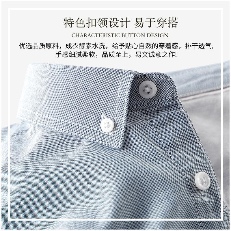 秋季男士牛津纺长袖白色衬衫纯棉休闲韩版潮流修身短袖衬衣服装寸