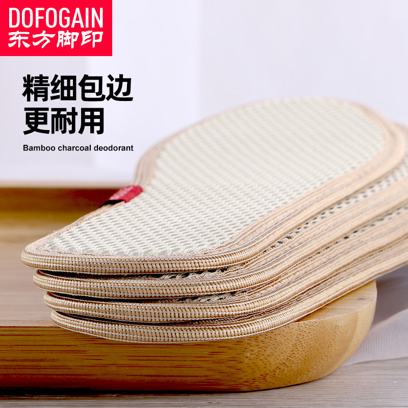 竹炭鞋垫男女透气吸汗防臭加厚软底舒适皮鞋除臭加绒棉鞋垫子冬季