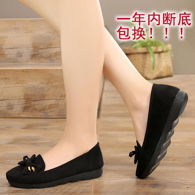 新款正品中年妈妈鞋大码黑色工作平底豆豆秋鞋 2018 老北京布鞋女春