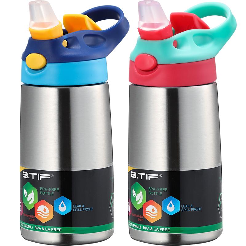 美国BTIF儿童保温杯带吸管不锈钢防摔幼儿园宝宝水壶小学生水杯子