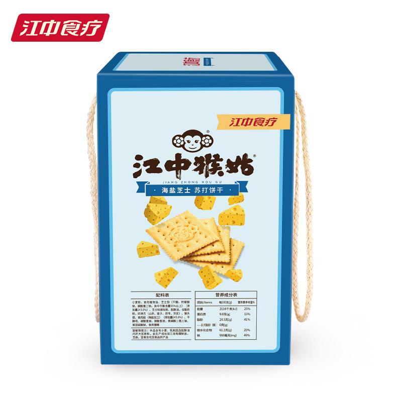 【薇娅推荐】江中猴姑海盐芝士苏打饼干36包864g猴头菇饼干营养食 No.4