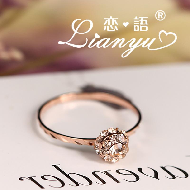 韩版时尚小清新花朵花团戒指女满钻玫瑰金保色指环