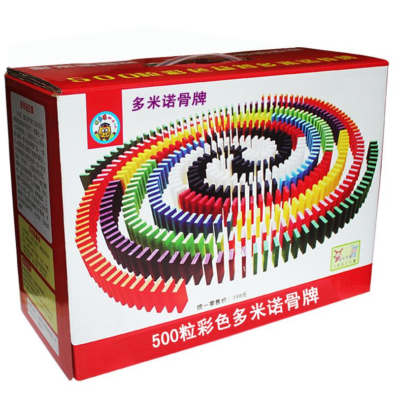 大号多米诺骨牌1000块比赛木制儿童成人机关积木抖音同款益智玩具