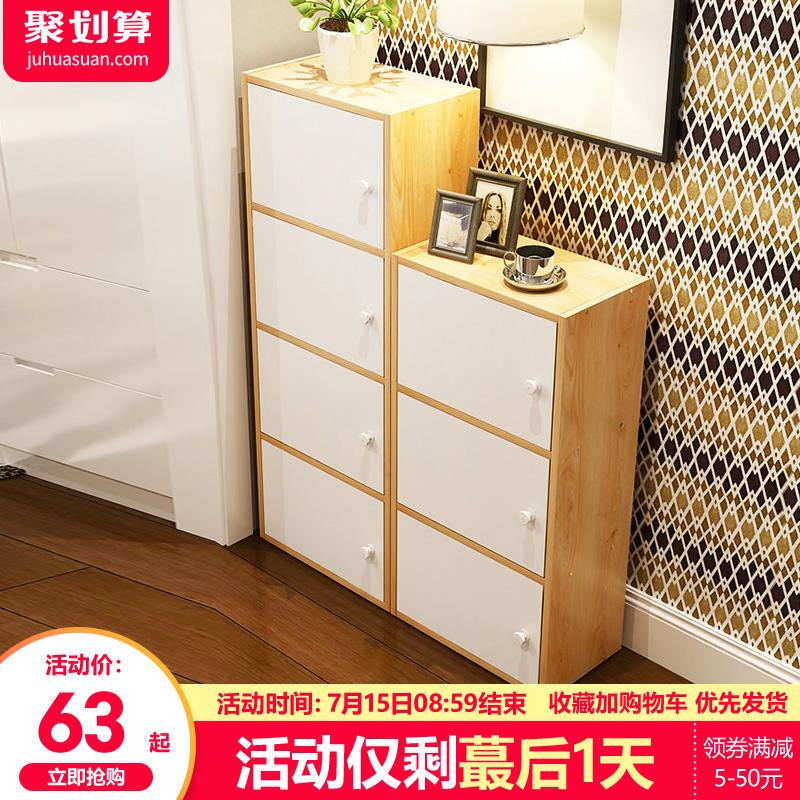 書架書櫃簡約現代落地置物架簡易櫃子儲物櫃 多功能經濟型組合櫃