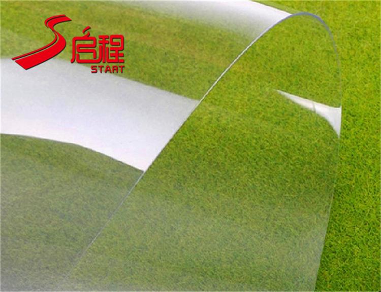 PVC透明胶片塑料硬片0.2mm0.3mm0.5mm1.0mm多种厚度硬质片 玻璃纸