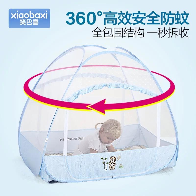 笑巴喜婴儿床蚊帐蒙古包防蚊罩婴儿蚊帐罩新生儿童蚊帐免安装通用