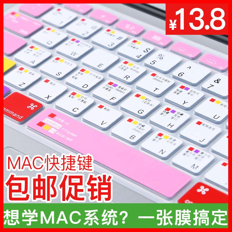 泰克森正品 蘋果Mac電腦Air13透明11鍵盤膜macbook pro13.3保護膜pro15筆記本macbook 12寸OS功能快捷鍵 矽膠