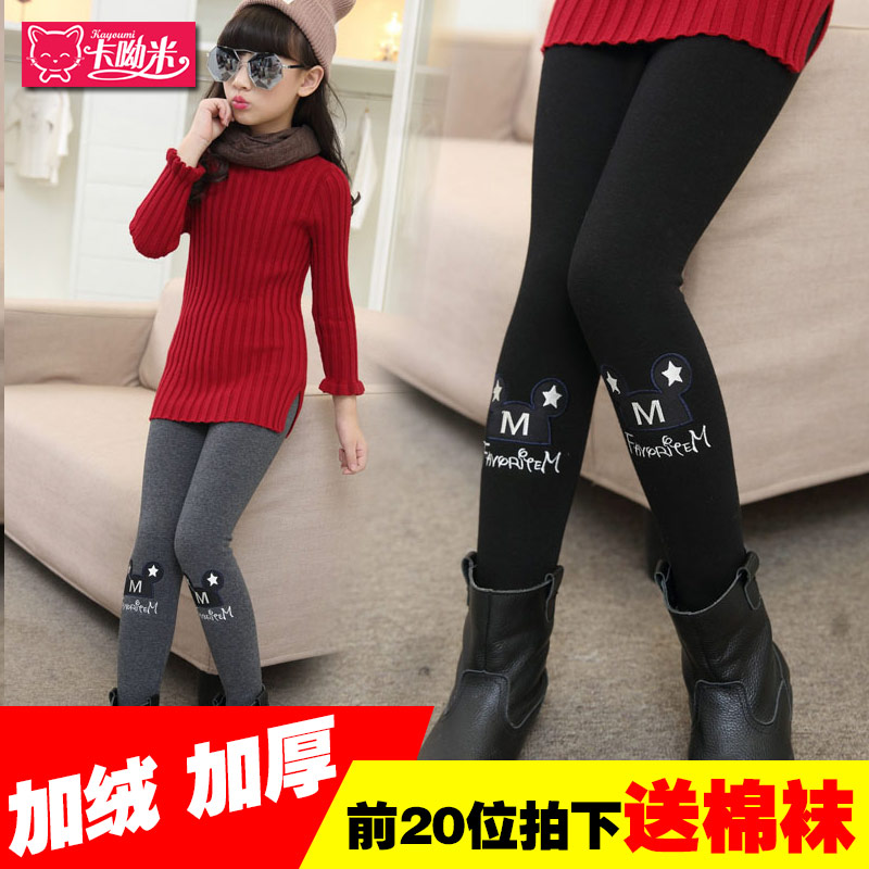 59072dd5bdcb3 Buy 2016 new children's thick girls plus velvet leggings autumn and  winter outer wear long pants 5-7-9-10-12 years old in Cheap Price on  m.alibaba.com