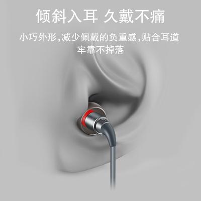 石墨烯耳机入耳式有线asmr重低音炮睡眠苹果魔音电脑带麦通用女生