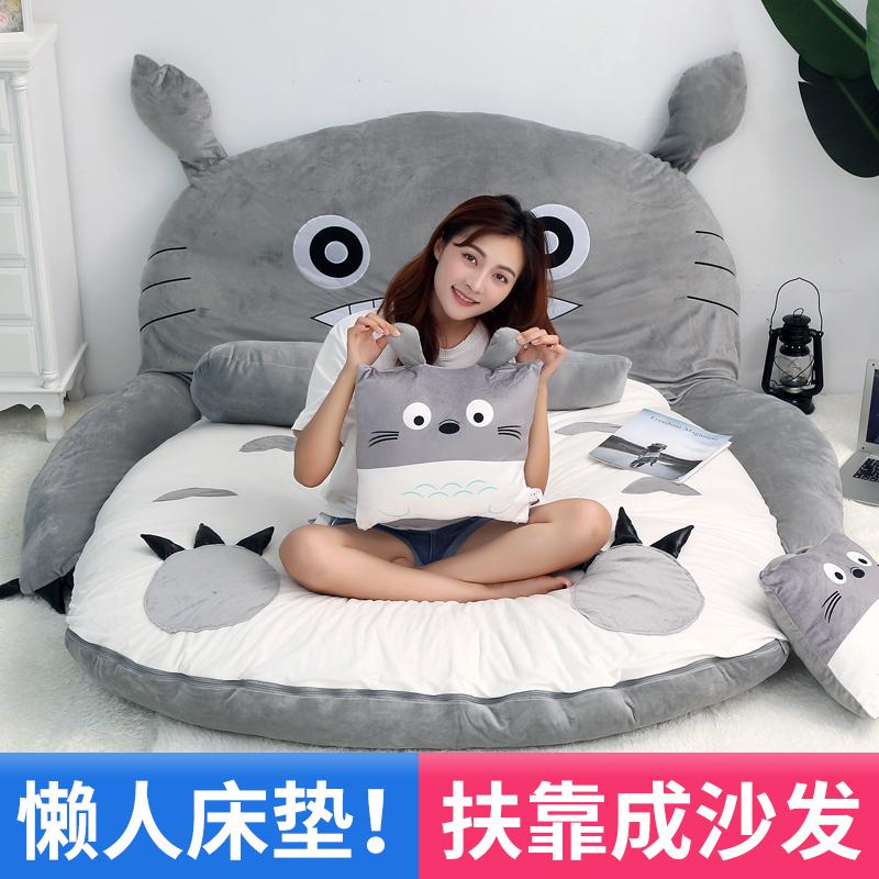 龙猫公仔懒人沙发儿童卡通可爱榻榻米床小户型单人卧室折叠靠背椅