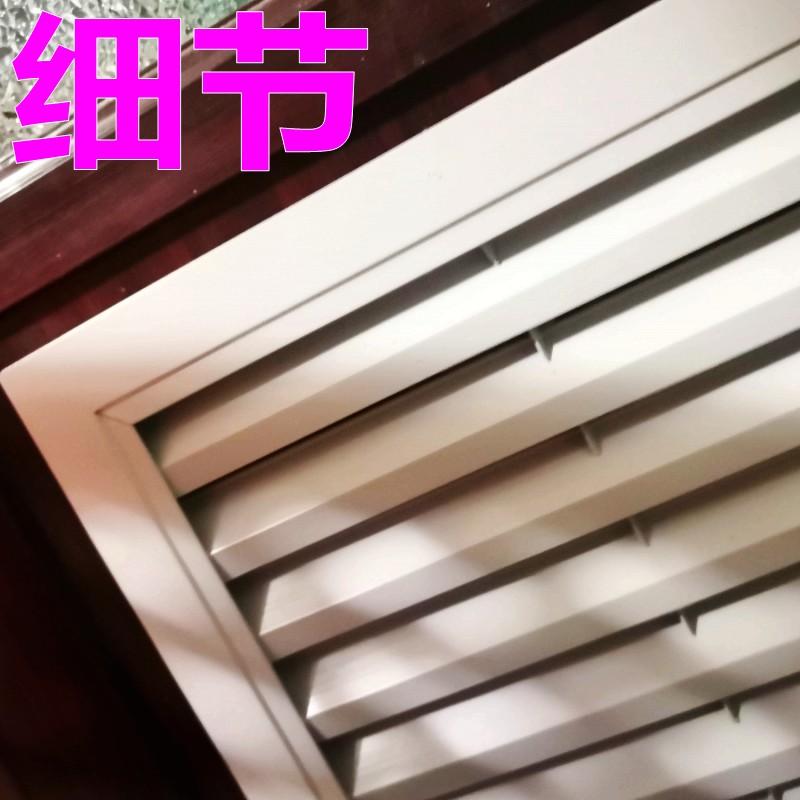 定做铝合金百叶窗暖气罩地暖罩家用老式暖气罩空调风口防雨百叶