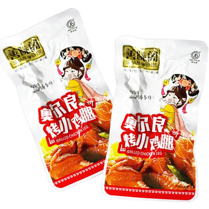 独立小包装鸡肉类温州卤味真空零食 20g 正品善味阁奥尔良烤鸡腿