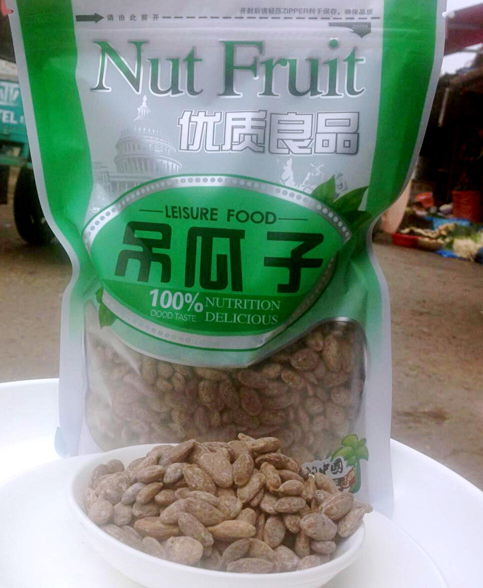 奶油坚果特产零食干果年货瓜蒌子 250g 泾县特产吊瓜瓜蒌子子