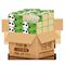 蓝漂16包原色纸巾抽纸餐巾纸抽卫生纸竹桨本色纸家用家庭装实惠装