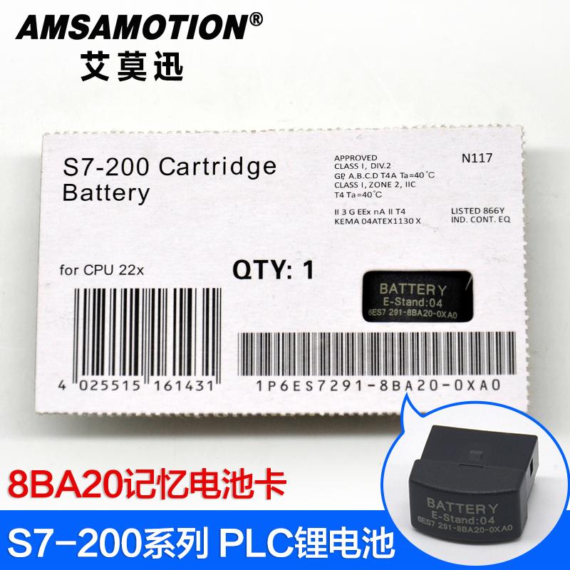 相容 西門子S7-200PLC電池6ES7 291-8BA20-0XA0電池 S7-200電池卡