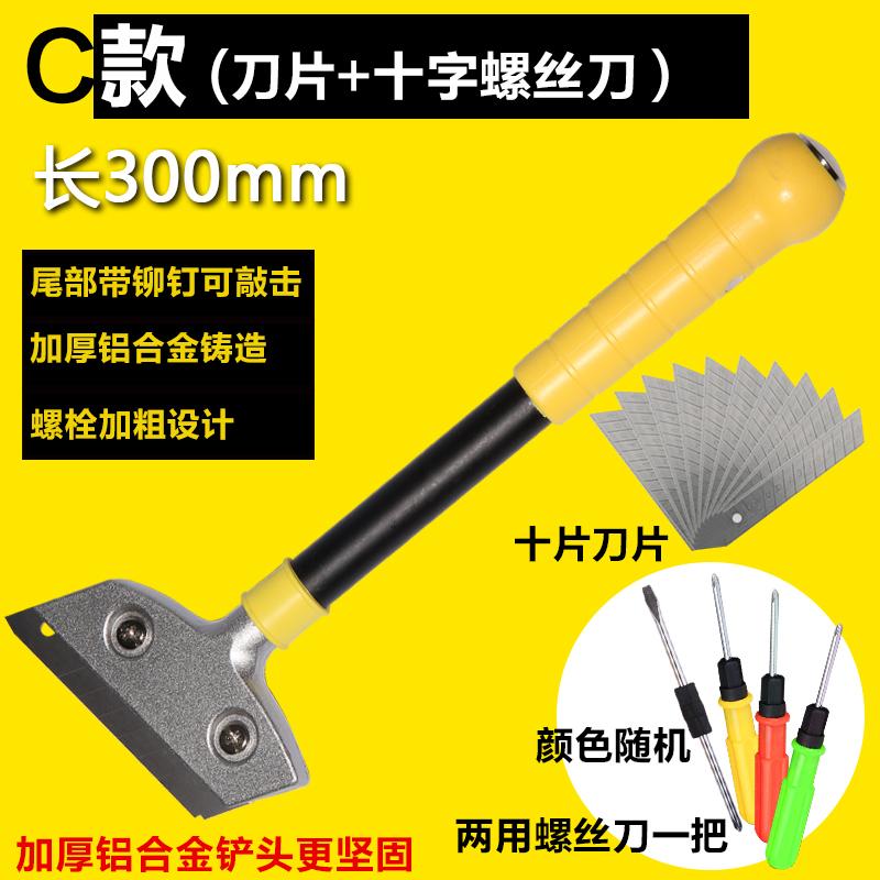 铝头铲刀玻璃瓷砖保洁清洁工具除胶铲子刮刀片墙壁地板清洁美缝铲