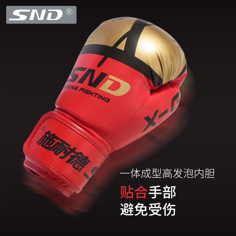 施耐德拳击手套成人拳套散打搏击格斗专业儿童泰拳沙袋套装女半指