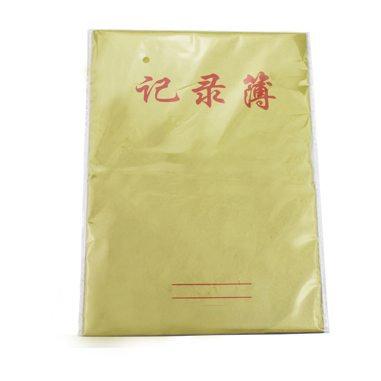 自粘袋OPP不干胶袋 服装包装袋 透明塑料袋 包装袋 5丝15*18cm