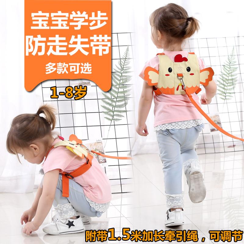 宝宝学步带婴儿学走路夏季透气四季防勒儿童防走失带牵引绳防丢绳