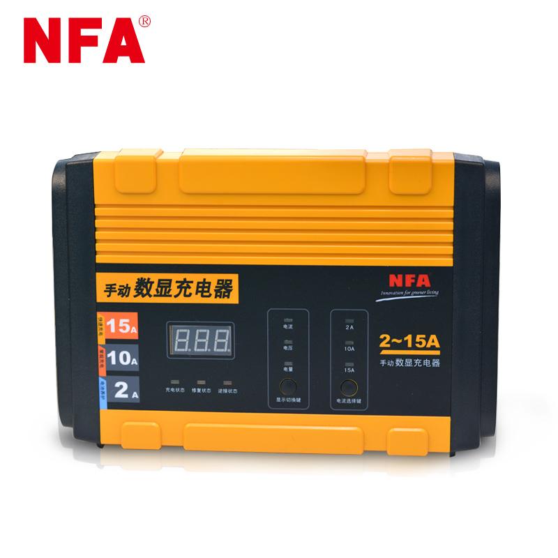 NFA纽福克斯2-15A汽车电瓶养护修复汽车电瓶充电器铅酸电池充电器