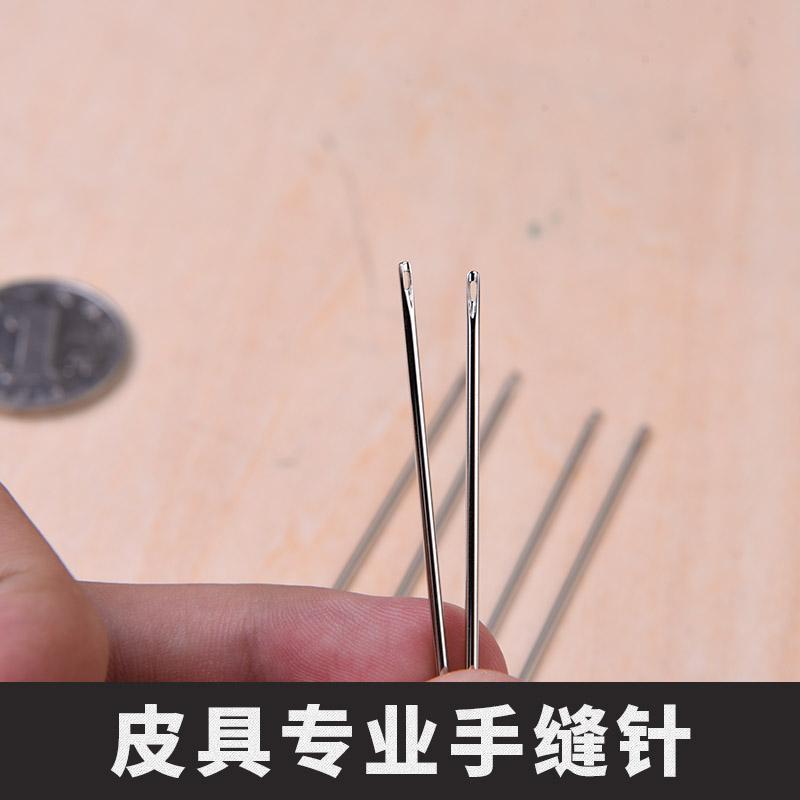 手缝针家用手工针线套装小号钢针缝被子皮具diy大号绣花针