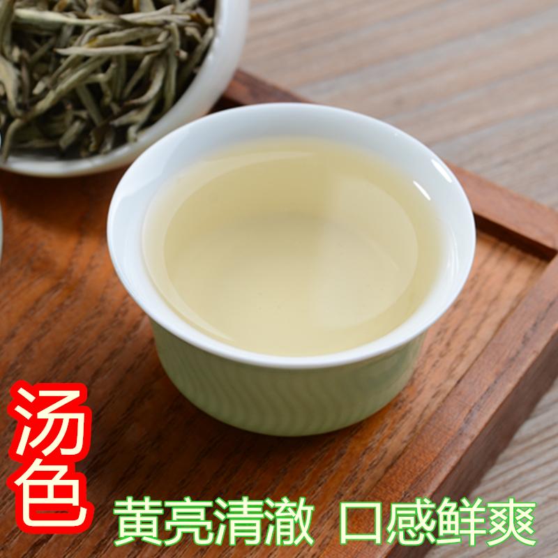 2019新茉莉花茶特级浓香型白毫银针罐装广西横县花茶300g散装茶叶
