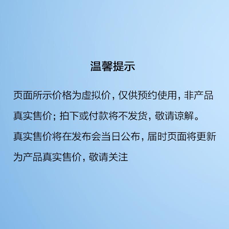 升级 10 智能拍照游戏官方旗舰店小米手机小米 888 骁龙 5G 手机 11 小米 小米 Xiaomi 新品发布 30 19 日 12.28 抢先加购