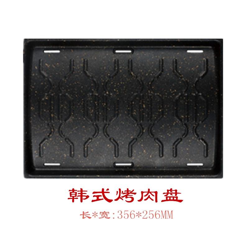 韓式烤肉盤長方形麥飯石不粘燒烤盤韓國電烤爐配件烤盤不漏油箅子