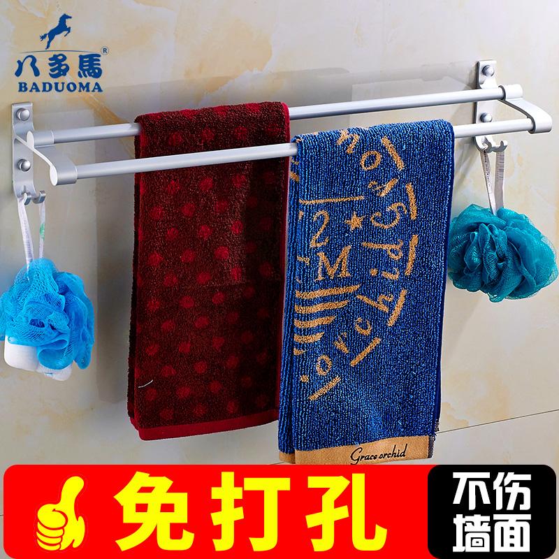免打孔毛巾架衛生間毛巾杆單杆雙杆浴室浴巾架洗澡間廁所毛巾掛架