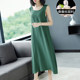 Extra-long mulberry silk sling sleeveless dress over-the-knee loose oversized vest skirt with silk bottoming skirt