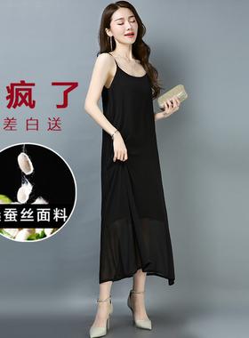 超长款内搭桑蚕丝吊带无袖连衣裙仙女2021夏季新款外穿真丝背心裙