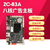 Android motherboard rk3288 advertising machine rk3399rk3368rk3188 face recognition motherboard Android industrial control board